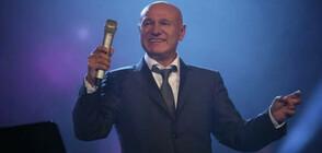 Големите звезди на сръбската музика за смъртта на Шабан Шаулич