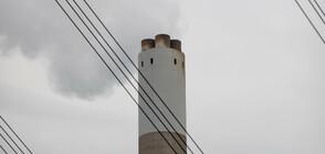 С две мощни експлозии разрушиха електроцентрала край Дортмунд