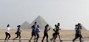 Египетските пирамиди се превърнаха в място за маратон (СНИМКИ)