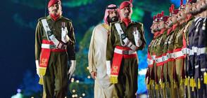 Саудитска Арабия сключи инвестиционни споразумения за 20 млрд. долара