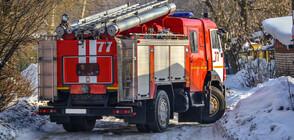 """Пияна жена в Русия вика пожарна да гаси """"горящата ѝ душа"""" (ВИДЕО)"""