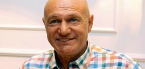 Шабан Шаулич е починал от сърдечен удар, блъснал го пиян и без книжка