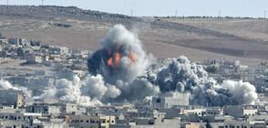 Войници на ИДИЛ обкръжени в Източна Сирия