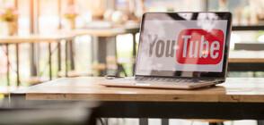 YouTube – главен конспиратор на теорията за плоската Земя