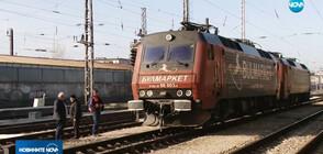Направиха втори оглед на дерайлиралия влак край Пловдив