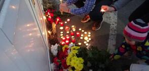 СЛЕД УБИЙСТВОТО В КЮСТЕНДИЛ: Мирен протест срещу насилието (ВИДЕО)