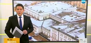 Новините на NOVA (19.02.2019 - 6.30 ч.)