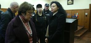 Съдът отказа да пусне от ареста Евгения Банева