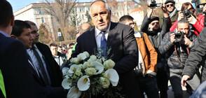 Борисов поднесе цветя пред паметника на Васил Левски в столицата
