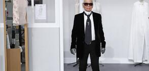 Почина модната легенда Карл Лагерфелд (ВИДЕО+СНИМКИ)