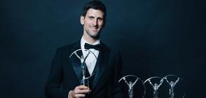"""Новак Джокович спечели """"Спортен Оскар"""" за четвърти път (ВИДЕО+СНИМКИ)"""