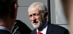 Лидерът на британските лейбъристи би подкрепил втори референдум за Brexit
