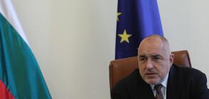 Борисов: Много усилия положихме за приемането на Северна Македония в НАТО