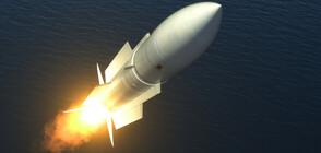 Русия и Индия разработват съвместно хиперзвукова ракета