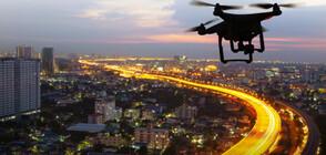 Хиляди дронове осветиха нощното небе в Китай