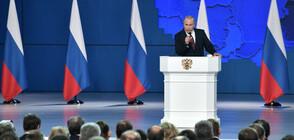 Путин: Русия ще отвърне, ако САЩ разположат ракети в Европа