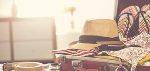 Българите са пътували най-много в страната през четвъртото тримесечие на 2018 г.