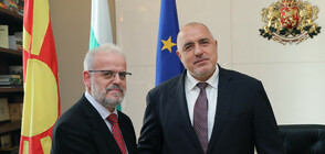 Борисов се срещна с председателя на парламента на Северна Македония (ВИДЕО+СНИМКИ)