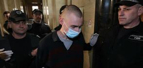 """""""Задържане под стража"""" за обвинения в четворното убийство в Нови Искър (СНИМКИ)"""