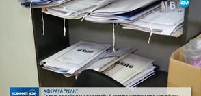 Спецсъдът решава съдбата на обвиняемите от ТЕЛК аферата във Варна