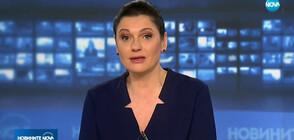 Рекордна глоба за швейцарска банка наложи съд във Франция