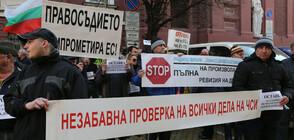 Граждани на протест срещу частните съдебни изпълнители (СНИМКИ)