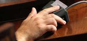Депутатите гласуват старта на процедурата за избор на нова ЦИК