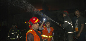 Десетки жертви в огромен пожар в Дака (ВИДЕО)