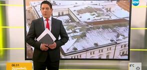 Новините на NOVA (21.02.2019 - 6.30 ч.)