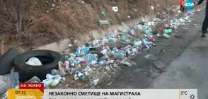 """СМЕТИЩЕ НА МАГИСТРАЛА: Купища боклуци зариват отбивка на """"Хемус"""" (ВИДЕО)"""