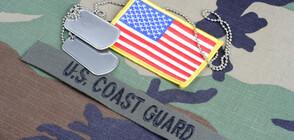 Служител на бреговата охрана в САЩ подготвял мащабен терористичен акт