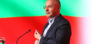 Станишев към левите лидери преди конгреса на ПЕС: Ние ще дадем Нов социален договор на Европа