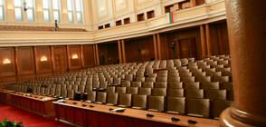 Обмислят санкции за отсъстващите депутати от БСП (ВИДЕО)