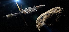 """Японска сонда ще си """"отхапе"""" от астероида """"Рюгу"""""""
