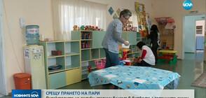 Директорите на детски градини влизат в битката с прането на пари
