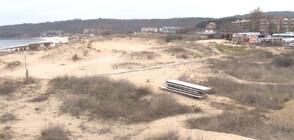 До 1000 лв. глоба за хавлия и чадър на дюните