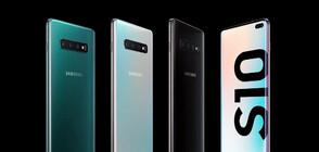 Samsung показа на света най-умното си досега устройство - Galaxy S10