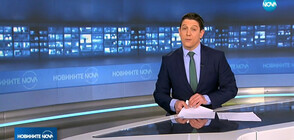 Новините на NOVA (22.02.2019 - 7.00 ч.)