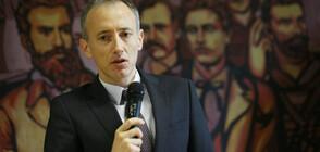 """МОН поиска от ЕК да премахне """"другия"""" пол от анкета за българските ученици"""