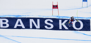 Оспорван старт на Световното по ски в Банско (ВИДЕО+СНИМКИ)