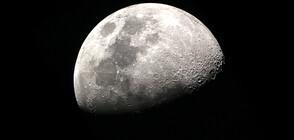 САЩ ще създадат коалиция от държави за усвояване на Луната