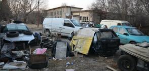 Разбиха депо за крадени коли и авточасти край Перник