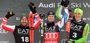 Победителят в Банско: Харесва ми тук, много добро състезание