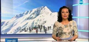 Спортни новини (22.02.2019 - централна)