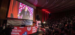 Среща на левите европейски премиери в Мадрид