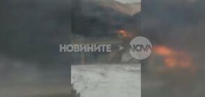 """ОТ """"МОЯТА НОВИНА"""": Автобус се запали на АМ """"Хемус"""" край Правец (ВИДЕО)"""
