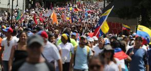 Безредици на границата между Венецуела и Колумбия