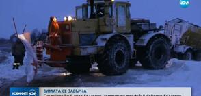 ЗИМАТА СЕ ЗАВЪРНА: Снеговалежи в цяла България (ОБЗОР)