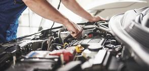 Има ли черен пазар при ремонтите и поддръжката на коли у нас?