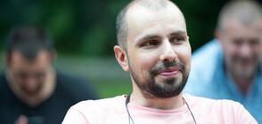 """Иван Спасов: """"Откраднат живот"""" се превърна в енциклопедия на човешката душа"""